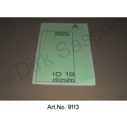 Operating Instructions, ID 19, Edition 07/1965